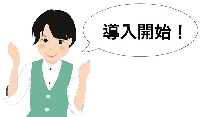 talk_pic6
