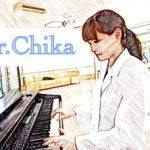 Dr.ChikaのオリジナルBGM~Dr.Chikaが作曲しているリラックスBGMシリーズのご紹介