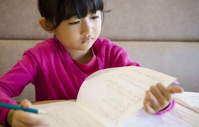 心理士解説~得意・不得意の原因を探る「認知の特徴」と「学習習熟度」を関連付けながら評価するK-ABCⅡ