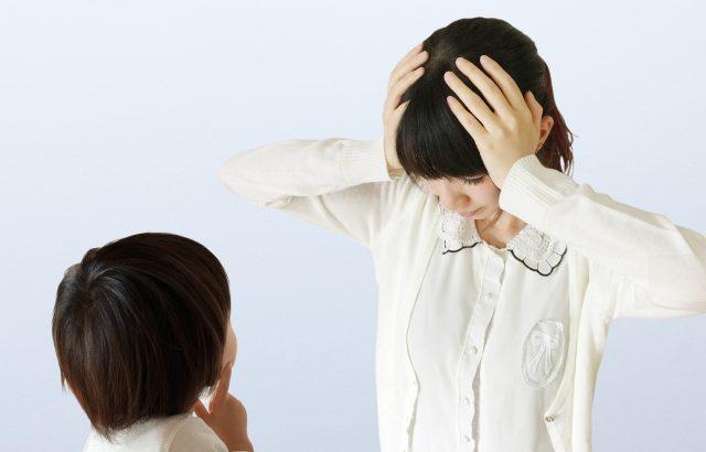 お母さんの悩みにズバリ答える!!心理士が解説  ~『親の声かけに対して行動ができない子どもへの対応』