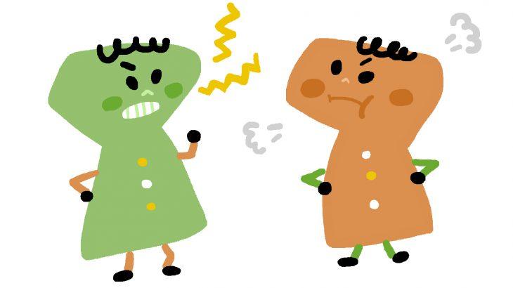 お母さんの悩みにズバリ答える!!心理士が解説 『叩く・噛みつく子』への対応