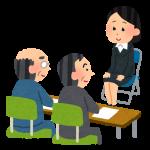 精神障害者雇用の面接でよく聞かれる質問と回答例10選