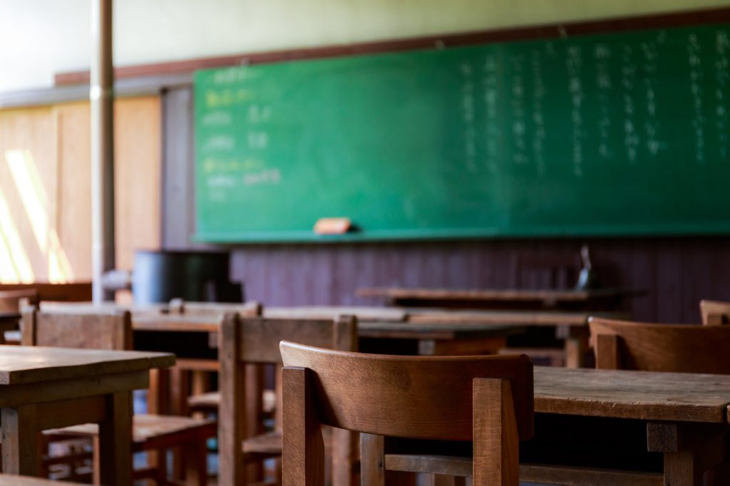 特別支援学校教諭 専門学校