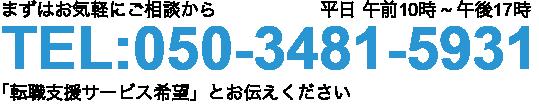 05034815931